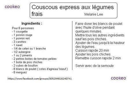 couscous cookeo